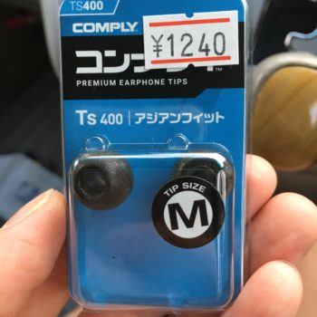 ¥1240