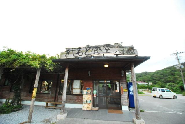 沖縄そば屋