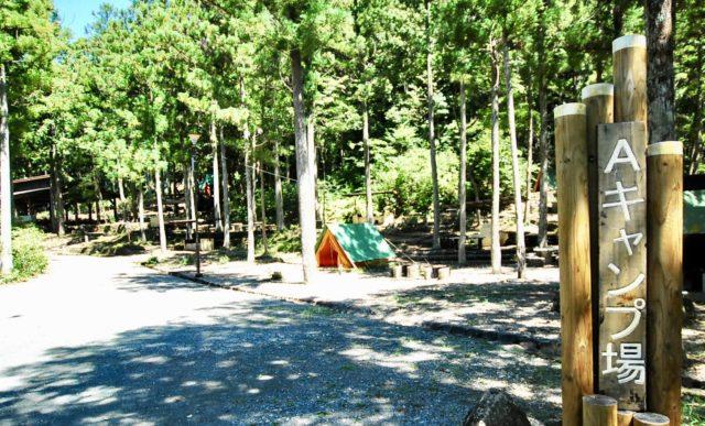 Aキャンプ場
