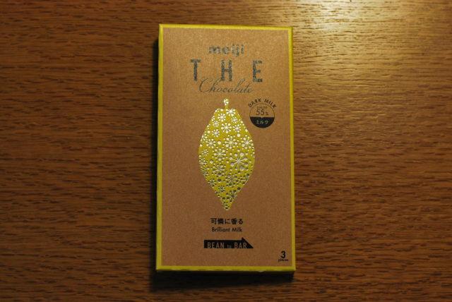 明治 ザ・チョコレートなら千円札の貯金にぴったり