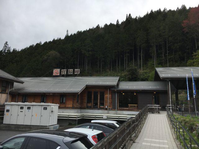 塔の岩オートキャンプ場から近い温泉「付知峡倉屋温泉おんぽいの湯」はマジで肌がすべすべする!