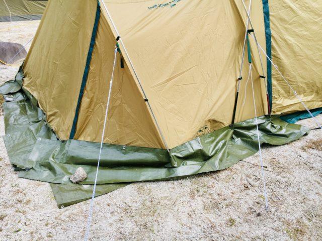 テントにスカートを取り付けた